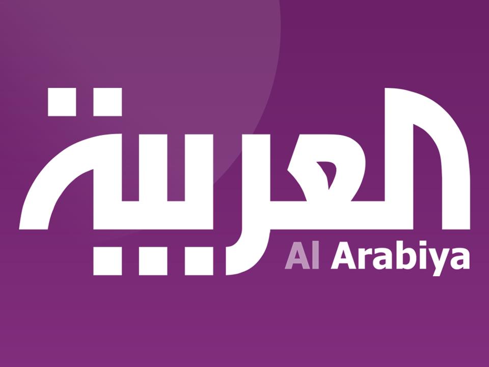 بقلم الصحفية خديجة الفتحي عن قناة العربية