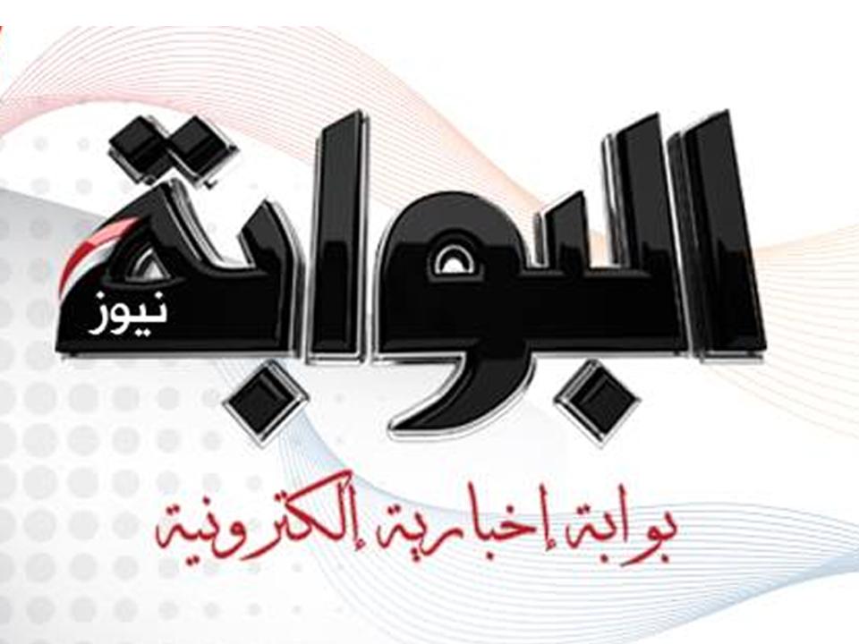 بقلم الإعلامية نضال محمود حسان/القاهرة/جمهورية مصر