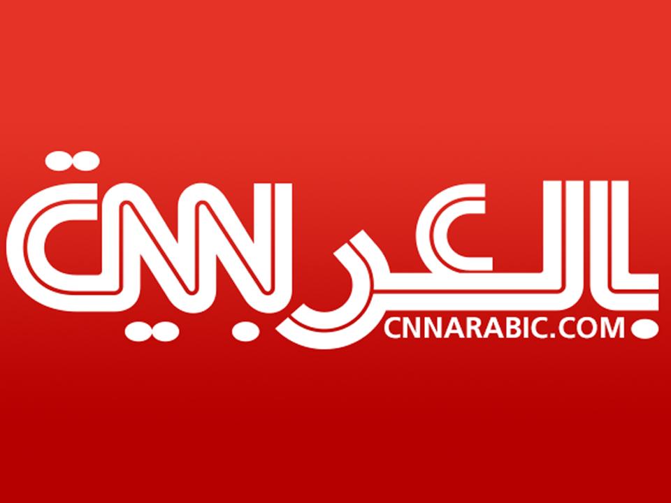بقلم الصحفي إسماعيل عزام، الرباط CNN