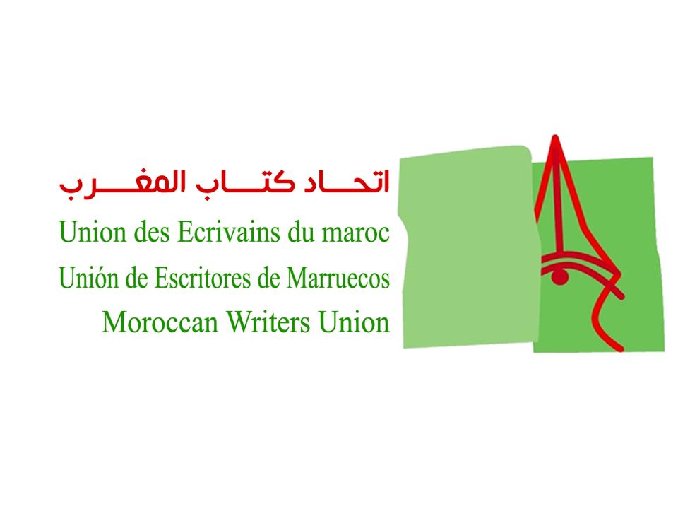 بقلم الصحفي شعيب الراشدي